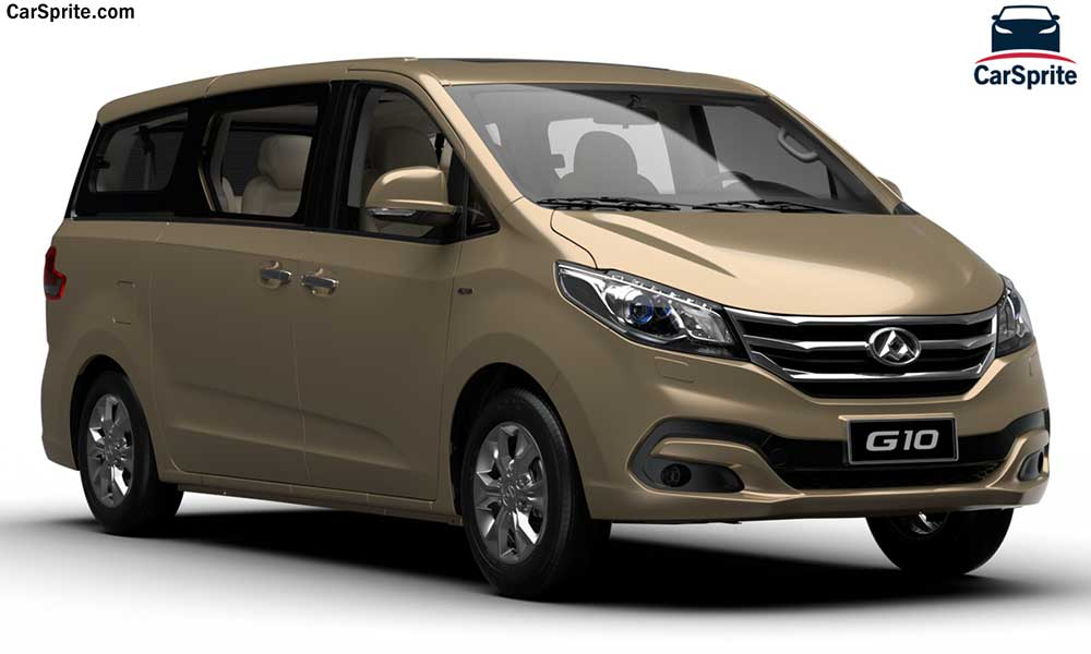 Maxus G10 7-Seater 2017 prices and specifications in UAE ...