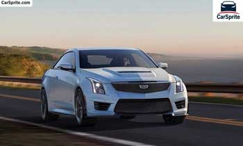 Cadillac ATS-V Coupe 2019 prices and specifications in UAE | Car Sprite