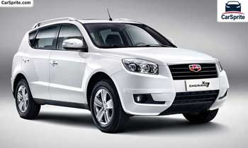 Geely Emgrand X7 2019 prices and specifications in UAE | Car Sprite