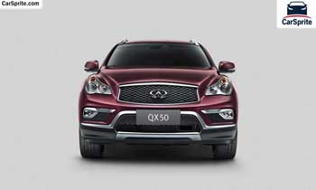 Infiniti QX50 2019 prices and specifications in UAE | Car Sprite