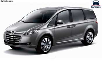 Luxgen 7 MPV 2019 prices and specifications in UAE | Car Sprite