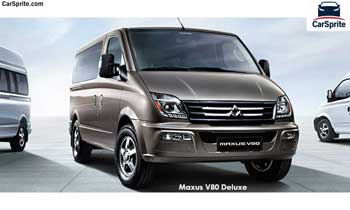 Maxus V80 15-Seater 2019 prices and specifications in UAE | Car Sprite