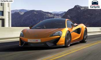 McLaren 570S 2019 prices and specifications in UAE | Car Sprite