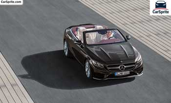 Mercedes Benz S Class Cabriolet 2019 prices and specifications in UAE | Car Sprite