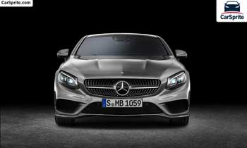 Mercedes Benz S-Class Coupe 2019 prices and specifications in UAE | Car Sprite