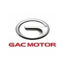 GAC cars prices and specifications in UAE | Car Sprite